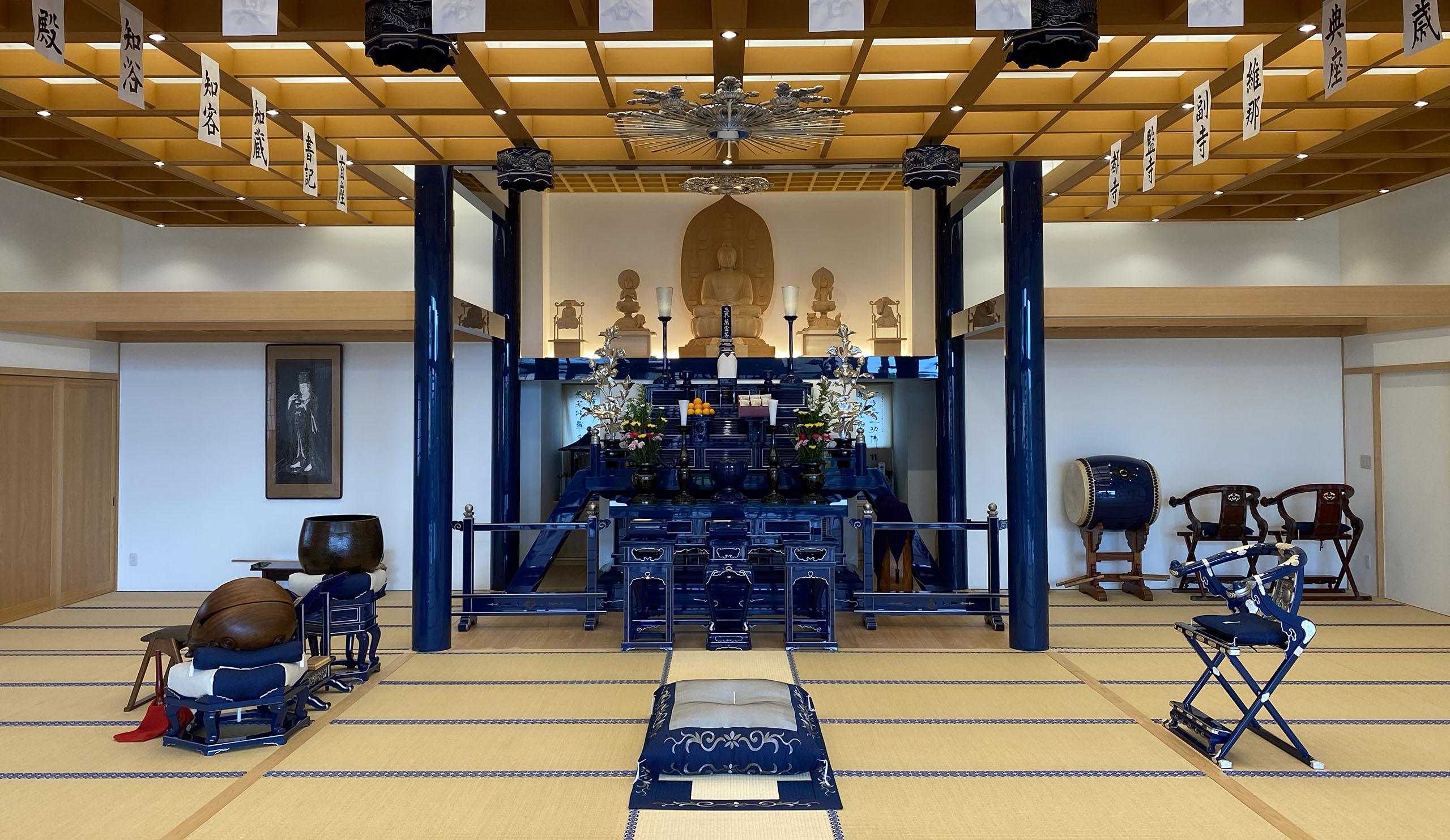 曹洞宗 林泉寺